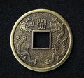 Chinese Feng Shui Coin Stock Photography - 6015062