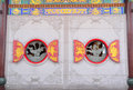 Two Circle Chinese Windows Royalty Free Stock Photography - 61989997