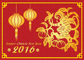 Happy Chinese New Year 2016 Card Is  Lanterns ,Gold Monkey On Peach Tree Royalty Free Stock Images - 62084199