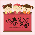 Chinese New Year Card Royalty Free Stock Photo - 62286135