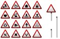 Traffic Sign Button Set Royalty Free Stock Images - 6311529
