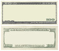 Blank Banknote Stock Photography - 63242142