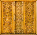 Wood Carving Thailand Royalty Free Stock Image - 63258046