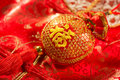 Good Fortune Bag Stock Images - 63489714