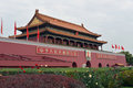 Gate Entrance To Forbidden City. Stock Images - 63905254