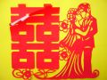 Chinese Papercutting:Red Double Happiness(horizontal),windy Royalty Free Stock Images - 646659