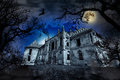 Haunted House Stock Photos - 64041763