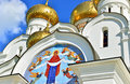 The    Orthodox Church  In  Russia Royalty Free Stock Photo - 64763135