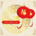 Red Gold Chinese Background With Circle Lantern Stock Images - 64950554