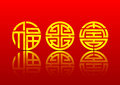 Fu Lu Shou Chinese Greeting Royalty Free Stock Photos - 65026868