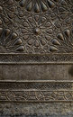 Ornaments Of The Bronze-plate Door Of A Historic Mosque In Cairo, Egypt Royalty Free Stock Image - 65032406