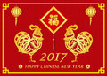 Happy Chinese New Year 2017 Card Is  Lanterns  Royalty Free Stock Images - 65501689