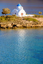 Landscape View Of White Church At Mediterranean Beach, Amorgos Royalty Free Stock Photo - 65574045
