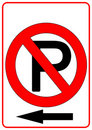 No Parking Sign Stock Photo - 6593840