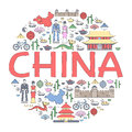 Country China Travel Vacation Guide Of Goods, Places And Features. Set Of Architecture, Fashion, People, Items, Nature Royalty Free Stock Images - 66017499
