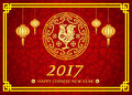 Happy Chinese New Year 2017 Card Is  Lanterns Gold Chicken In Circle Stock Photo - 66349860