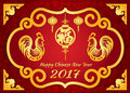 Happy Chinese New Year 2017 Card Is  Lanterns , 2 Gold Chicken And  Chinese Word Mean Happiness Royalty Free Stock Photo - 66514165