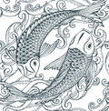 Seamless Vector Pattern With Hand Drawn Koi Fish (Japanese Carp), Waves. Stock Image - 67057081