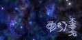 Deep Space Reiki Attunement Symbols Background Stock Photo - 67144680