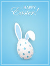 Rabbit Ears And Easter Egg On Blue Background Stock Photo - 67252880