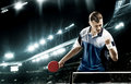 Young Handsome Sportsman Celebrating Flawless Victory In Table Tennis Royalty Free Stock Image - 67391226