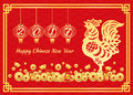 Happy Chinese New Year 2017 Card Is Number Of Year In Lanterns  , Gold Chicken Gold Money And Chinese Word Mean Happiness Stock Photos - 67590773