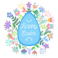 Happy Easter Cards Illustration Retro Vintage With Easter Bunny, Easter Rabbit, Ornaments Royalty Free Stock Photos - 68490948