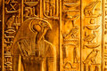 Details From An Egyptian Museum Stock Photo - 68945680