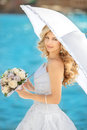 Elegant Bride Outdoor Wedding Portrait. Beautiful Fiancee Woman Royalty Free Stock Photo - 68983585