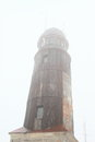 View Tower In Cloud Stock Photo - 69904030
