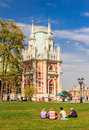 Rest On The Grass. Museum-Reserve Tsaritsyno Stock Photography - 70209482