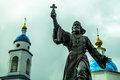 The Monument To The Regimental Priest In The City Of Maloyaroslavets Of The Kaluga Region In Russia. Royalty Free Stock Photo - 70250505