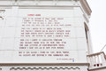William Shakespeare Sonnet At The Wall Of House In Leiden, Holland Royalty Free Stock Images - 70984569