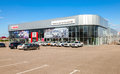 Office Of Official Dealer Toyota In Sunny Day Royalty Free Stock Photos - 71627848