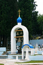 The Belfry Orthodox Church Stock Photography - 71756692