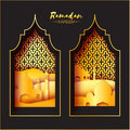 Gold Black Origami Mosque Window Ramadan Kareem Greeting Card Stock Photo - 71786850