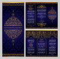 Vector Brochure With Ornate Vintage Ornament. Stock Photos - 72261623