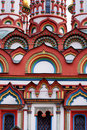 Moscow. Church. Details Royalty Free Stock Images - 7277519