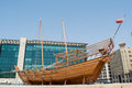 Big Wooden Ancient Arabian Ship At The Square In The City Royalty Free Stock Photo - 73119145