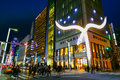The Ginza District In Tokyo Stock Photography - 73838222