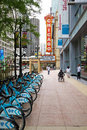 Sidewalk Of Chicago Royalty Free Stock Images - 73919699