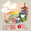 Japan Travel Poster With Asian Traditional Symbols - Travel To Japan. Stock Images - 74881874
