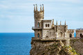 Castle Swallow S Nest On The Rock, Crimea Royalty Free Stock Photo - 74886705
