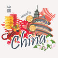 China Travel Illustration. Chinese Set With Architecture, Food, Costumes, Traditional Symbols, Toys. Chinese Tex Stock Photos - 75122053