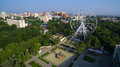 Russia. Rostov-on-Don.  Park Of October Revolution Royalty Free Stock Images - 75158809