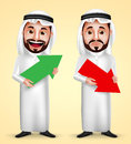 Saudi Arab Man Vector Character Holding Up And Down Arrow For Business Royalty Free Stock Photography - 75273007