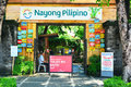 Nayong Pilipino Entrance Sign In Rizal Park, Manila, Philippines Royalty Free Stock Image - 76114696