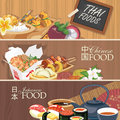 Asian Food Poster. Traditional National Dishes On A Wooden Background. Vector Illustration.  Asian Cuisine Stock Images - 76150624