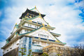 Osaka Castle With Cloudy Sky Royalty Free Stock Photos - 76379808
