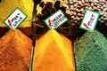 Herbal Spices Stock Image - 7670181